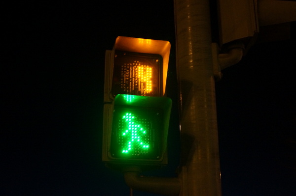 Awesome traffic light man