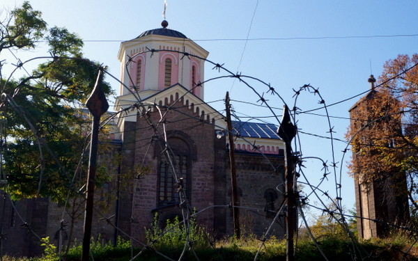 St Sava Chuch in the south