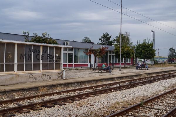 Valjevo Station - Belgrade to Bar Railway