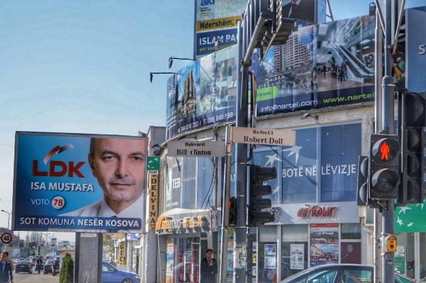 Boulevard in Pristina