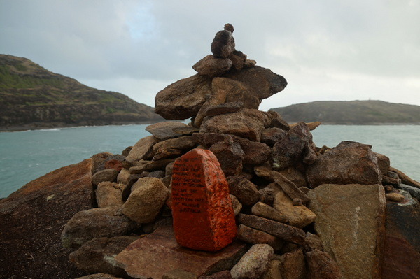 Cairn with Cockle Creek Rock